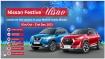 ದೀಪಾವಳಿ ಆಫರ್- Nissan ಕಾರುಗಳ ಖರೀದಿ ಮೇಲೆ ಸ್ಪೆಷಲ್ ಡಿಸ್ಕೌಂಟ್