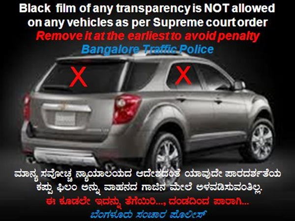 Bangalore darktinted glass cars attract penalty