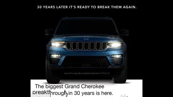 ಬಹುನಿರೀಕ್ಷಿತ 2022ರ Jeep Grand Cherokee ಎಸ್ಯುವಿಯ ಟೀಸರ್ ಬಿಡುಗಡೆ