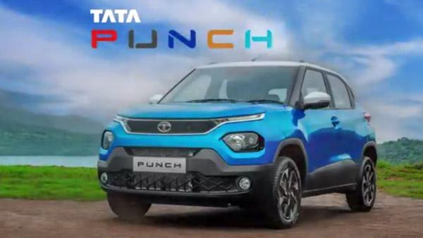 ಆಕರ್ಷಕ ಬೆಲೆಯೊಂದಿಗೆ ಪ್ರಮುಖ ನಾಲ್ಕು ವೆರಿಯೆಂಟ್ಗಳಲ್ಲಿ ಬಿಡುಗಡೆಯಾಗಲಿದೆ Tata Punch