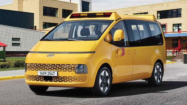 ಐಷಾರಾಮಿ ಮಿನಿ ಸ್ಕೂಲ್ ಬಸ್ ಪರಿಚಯಿಸಿದ Hyundai