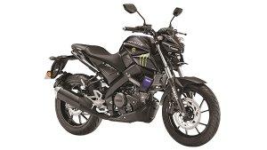 ಭಾರತದಲ್ಲಿ ಹೊಸ Yamaha MT-15 MotoGP Edition ಬಿಡುಗಡೆ
