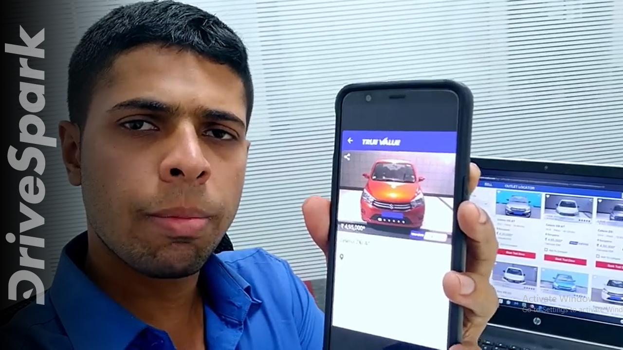 Video 1: Maruti Suzuki True Value Experience